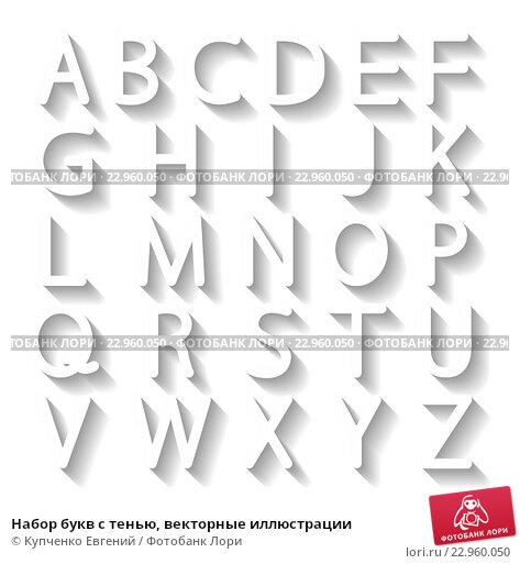 Как сделать буквы с тенью в иллюстраторе