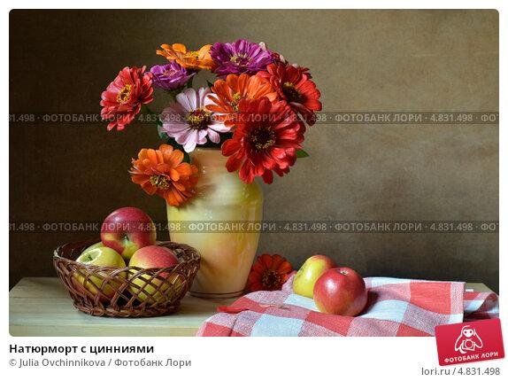 натюрморты яндекс картинки