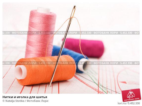 Иголочка для шитья