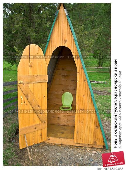 Как построить туалет-шалаш на даче