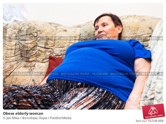 Пожилые жирные