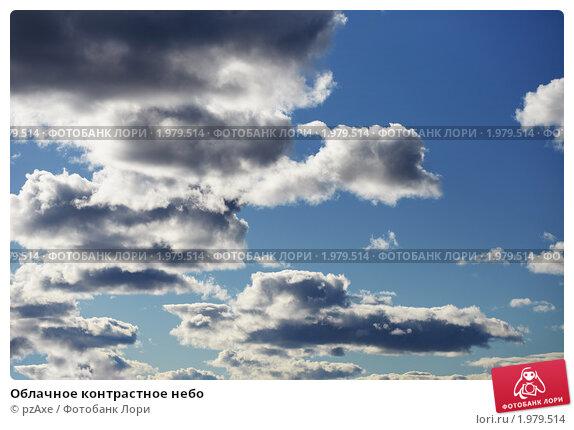 Как сделать небо контрастнее