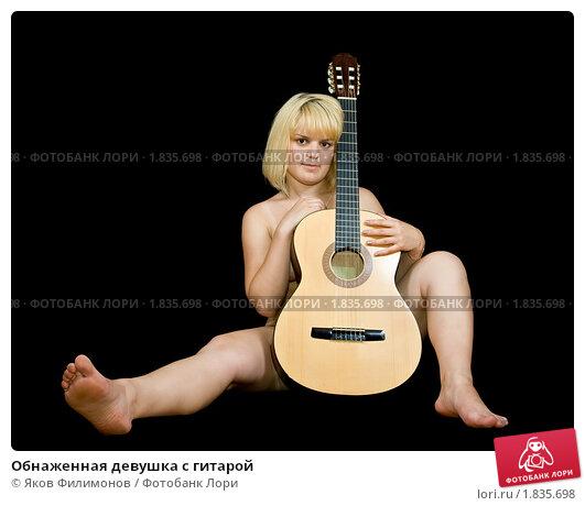 golie-s-gitaroy-foto