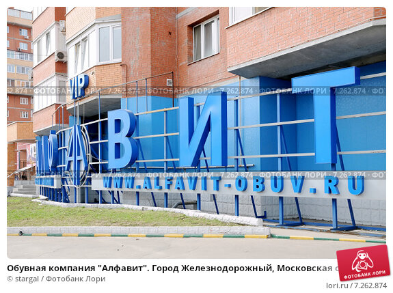 Магазины в москве oboipalitraru