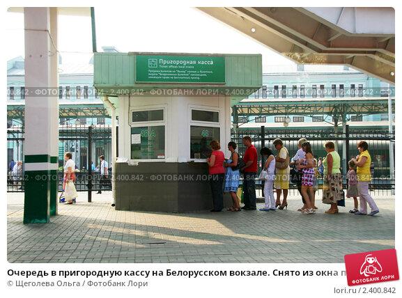 Касса казанского вокзала где находится