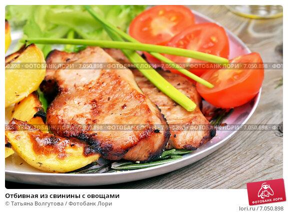 Отбивные из свинины в духовке с овощами