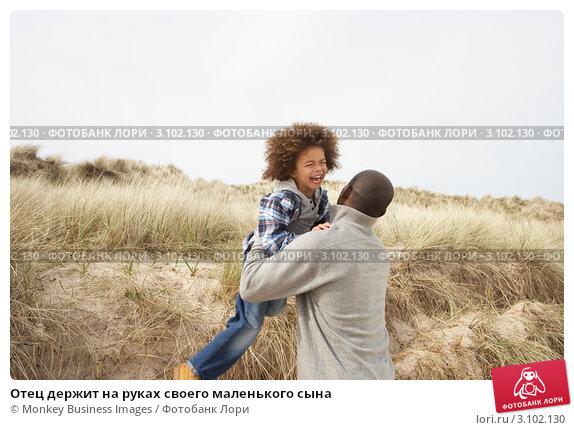 Сонник ребенок мальчик на руках свой