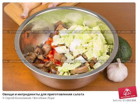 Салат сергей рецепт с