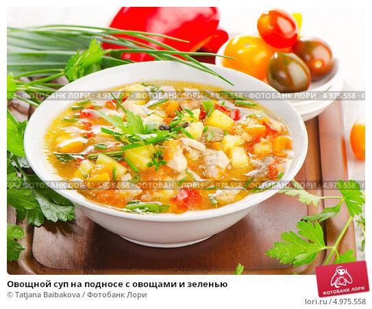 Суп овощной с лапшойы