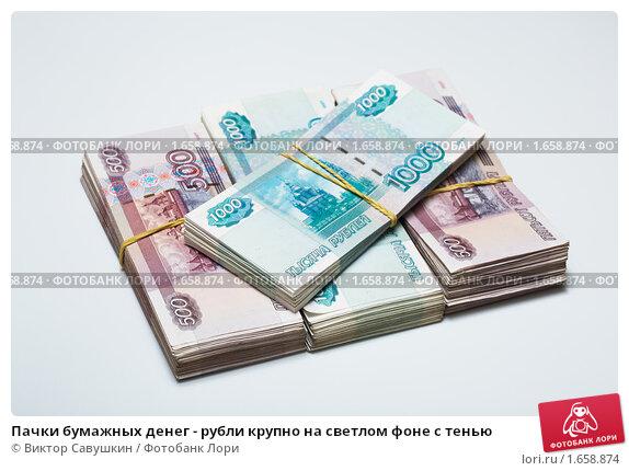 Деньги в рассрочку тамбов