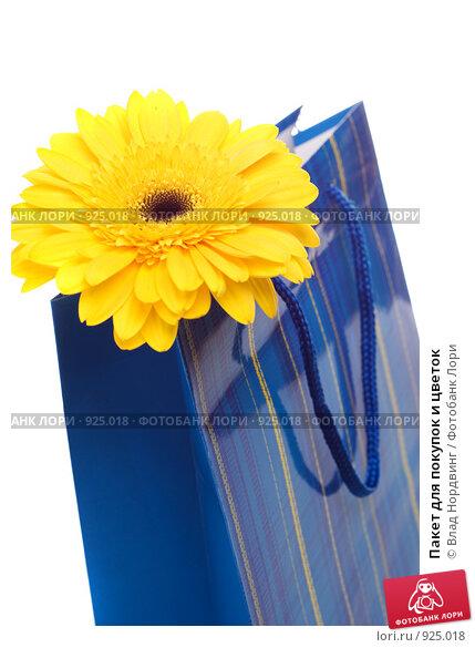 Пакет для покупок и цветок, фото 925018.