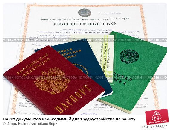 Для военного человека какие нужны документы оформления загран паспорта Лизе мне