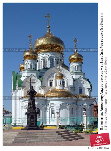 Купить недвижимость в городе Батайск, продажа недвижимости.