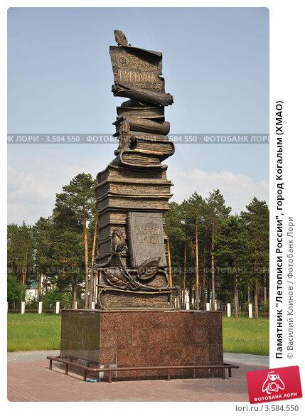 памятники во владимире цены и фото