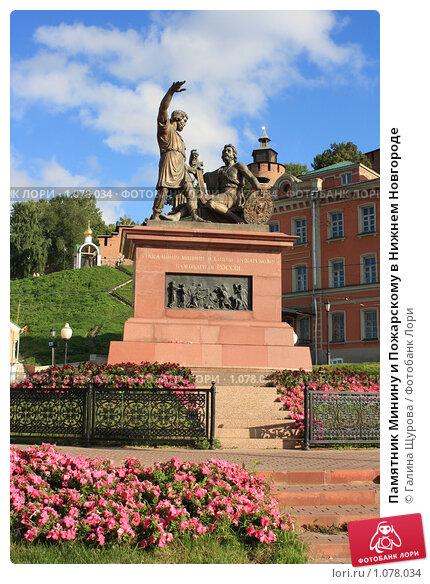 Памятники на могилу нижний новгород цены памятник с семейный Октябрьск