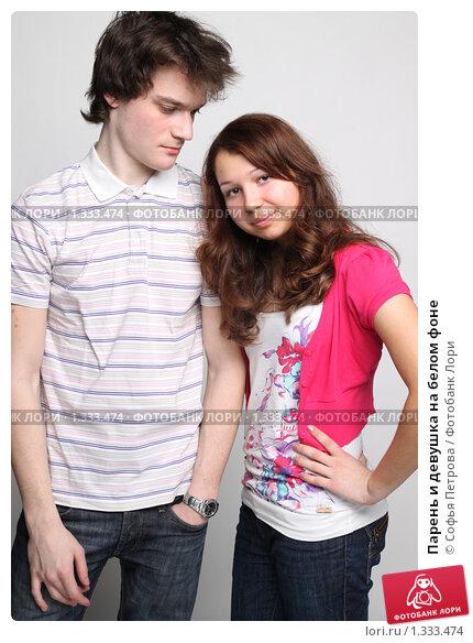 Парень и девушка на белом фоне, фото № 1333474, снято 30 декабря 2009 г...