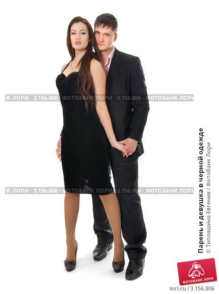 Парень и девушка в черной одежде, фото 3156806.
