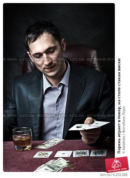 Фото выбритые виски у парней