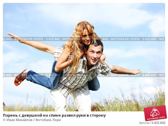 devushka-razvodit-parnya-na