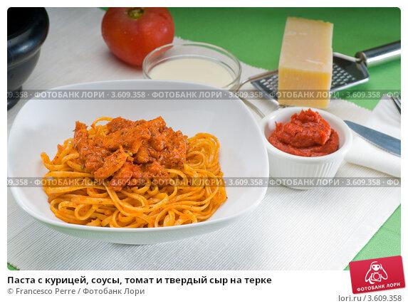 Рецепт томатного соуса к спагетти