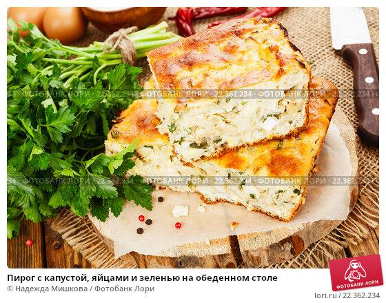 Рецепт пирога с капустой и рыбой