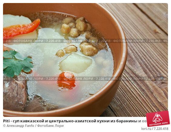 рецепт приготовления пити в слоеном тесте с фото