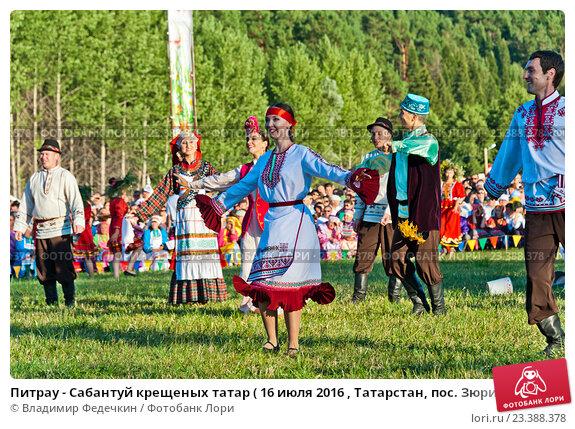 Россия, татарстан, поселок, зюри, праздник, фестиваль, питрау, 2014, люди, скачки