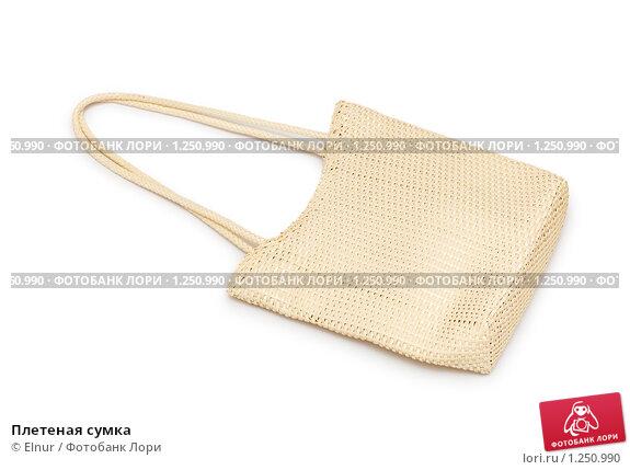 Плетеная сумка, фото 1250990, снято 1 апреля 2008 г. (c) Elnur...