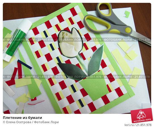 Плетение из бумаги.елена