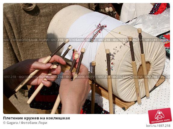 Валик для плетения на коклюшках