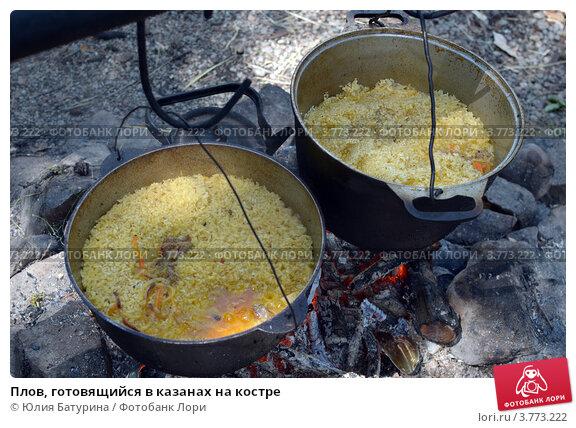 Плов костре рецепты с пошаговыми фото