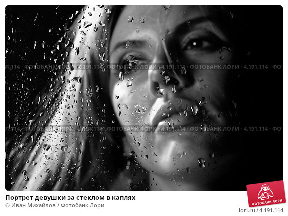 foto-devushka-za-steklom