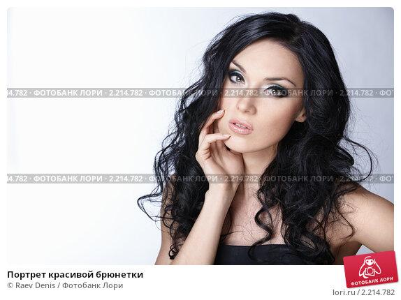 bryunetki-professionalnie-foto