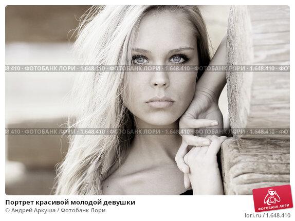 devushka-lizhet-zhopu-parnyam