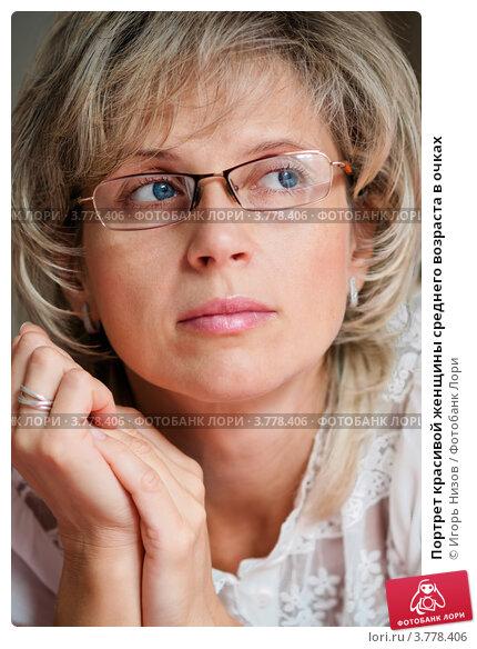 знакомства для женщин средних лет
