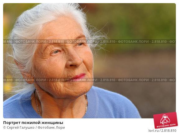 staraya-starushka-kartinka