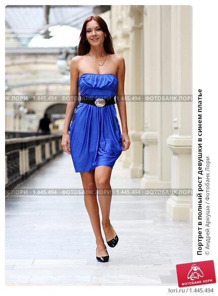 Фото в полный рост в платье