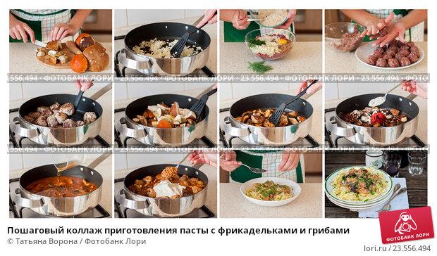 Макароны с пошаговый рецепт пошагово