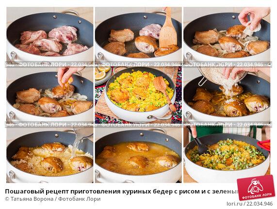 Рецепты блюд из курицы с пошаговый