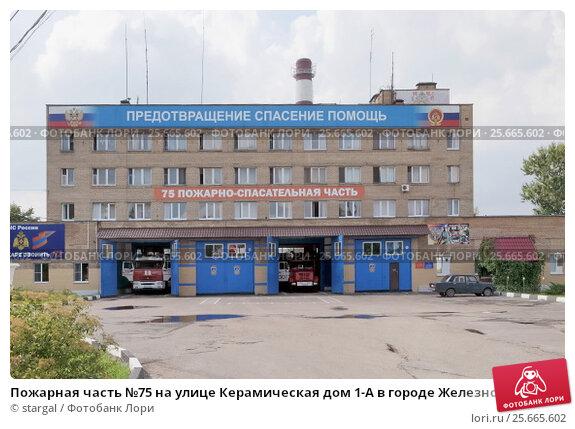 Город железнодорожный, московская область, фото 7262865