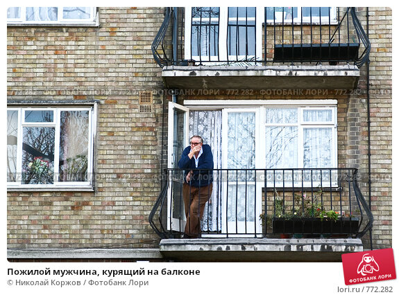 golie-kuryat-na-balkone