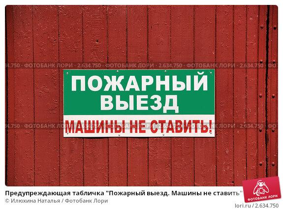 ������ [�����k � ������� png | Abali.ru