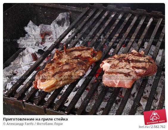 Рецепты приготовления стейков на гриле