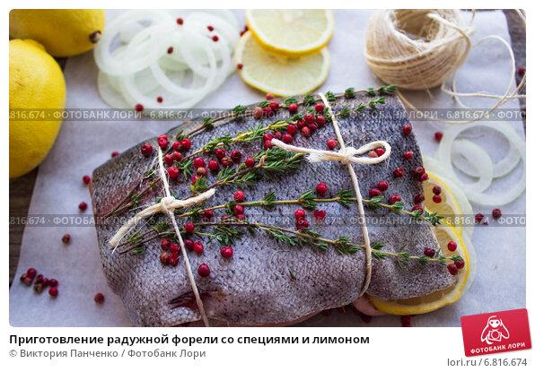 Как приготовить радужную форель рецепты
