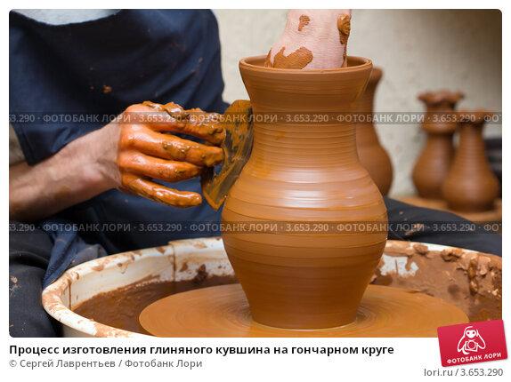 Как сделать из глины кувшин