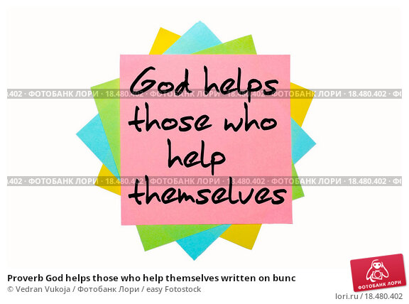 Essay on god helps those who help themselves!