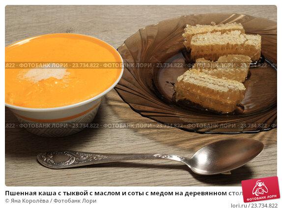 Каша пшенная с тыквой и мёдом в духовке