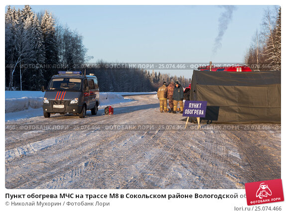 19 февраля в 7:50 на 161 км автодороги чекшино - тотьма - никольск в вологодской области