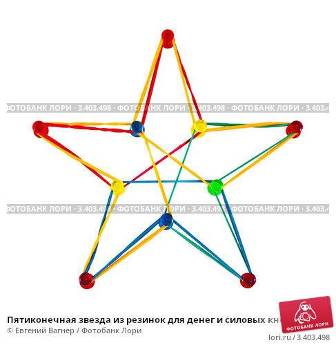 Как сделать звездочку резинкой