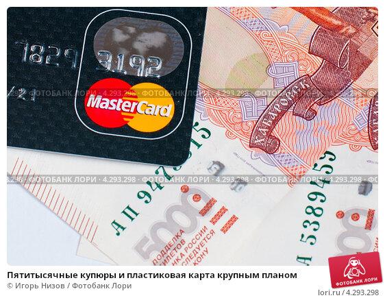Карта виза платиновая дешево Миасс
